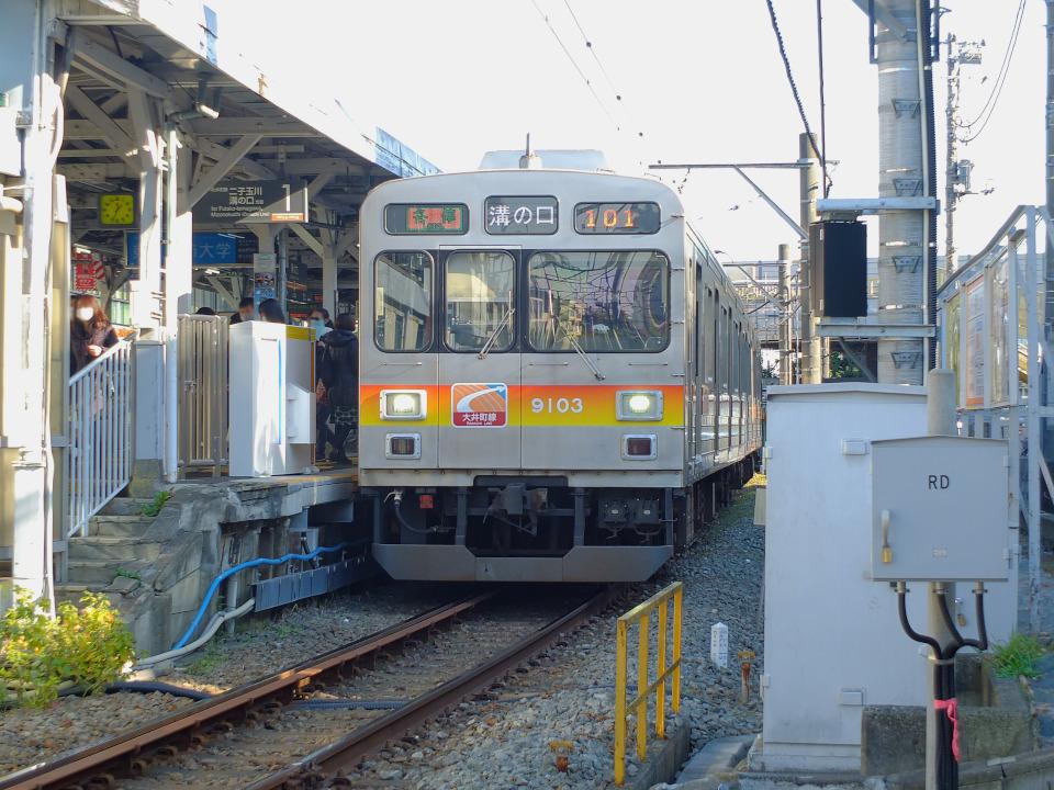 東急9000系電車