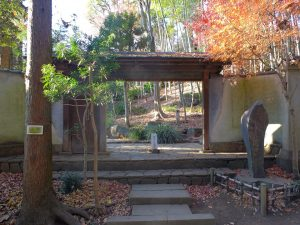 等々力渓谷の日本庭園 入口
