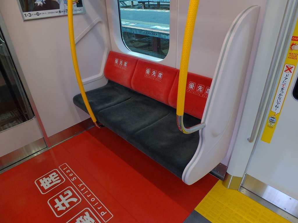 E235系1000番台 普通車ロングシート(優先席)