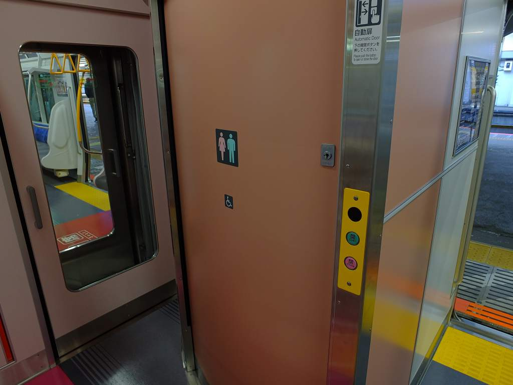 E235系1000番台 普通車トイレ