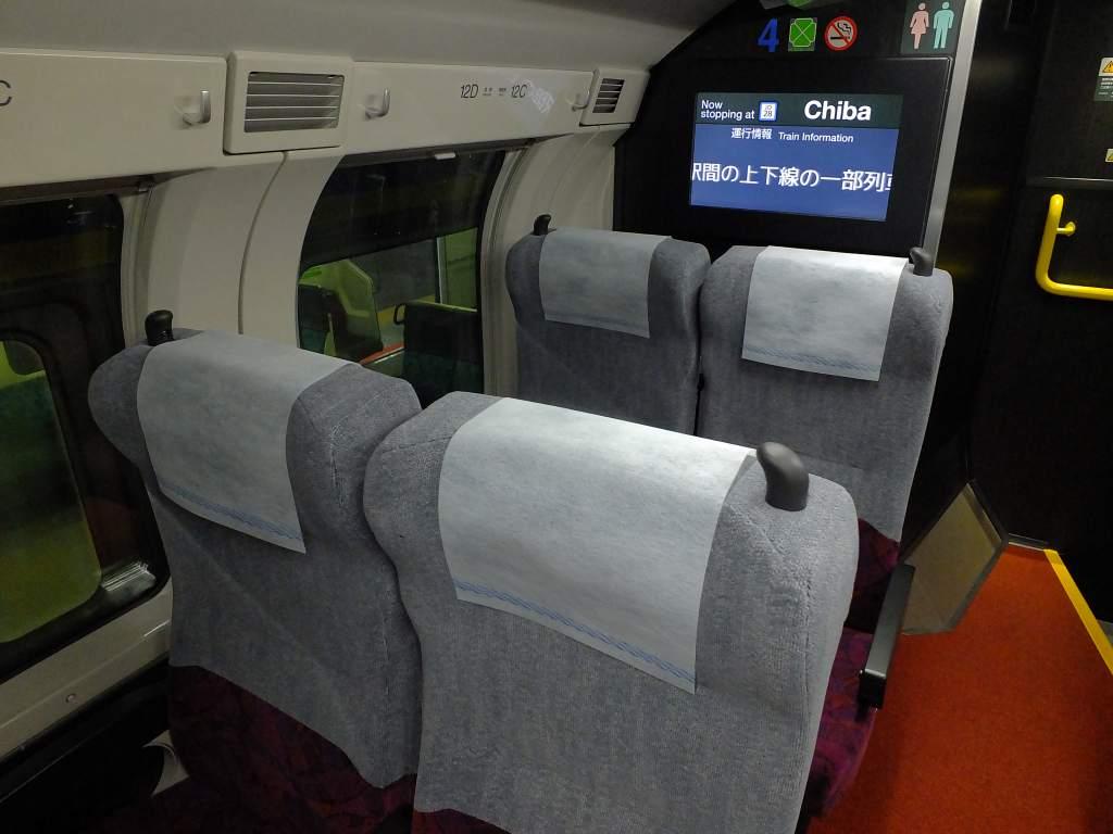 E235系1000番台 グリーン車2階席